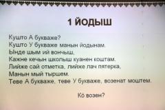 IMG_7716